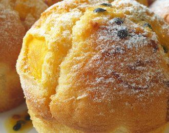 Mango, Passion & Jackfruit Muffin